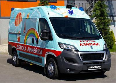Първата детска линейка в България вече е факт.