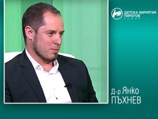 д-р Янко Пъхнев, Детска хирургия, Пирогов