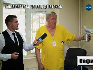 Д-р Николай Патоков, Бяла лястовица, Господари на ефира.